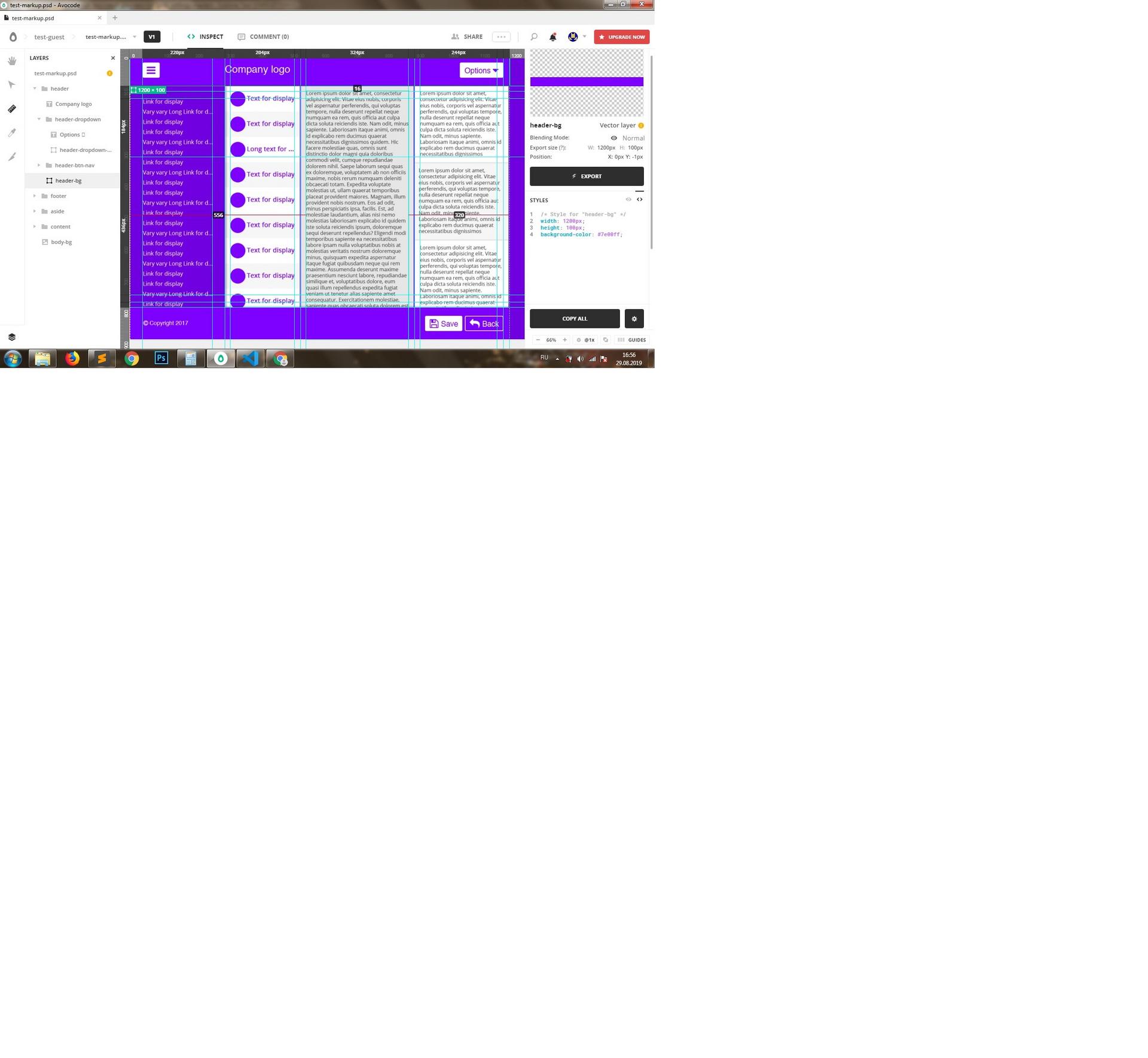 5d67dcc5207e1849042466.jpeg