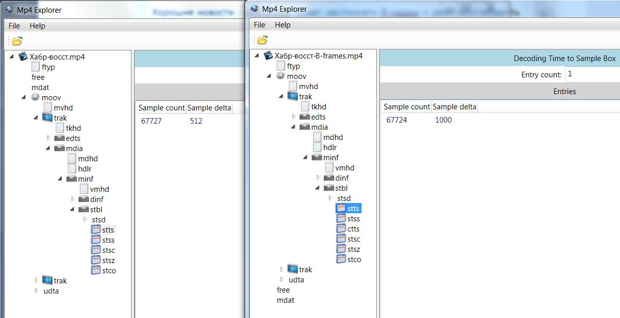 Как восстановить тайм-коды в RAW h 264 и AAC без