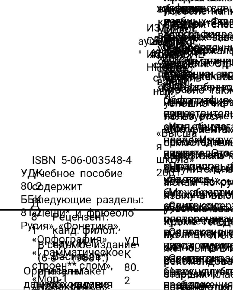 5dc4dc80d0673453362550.png