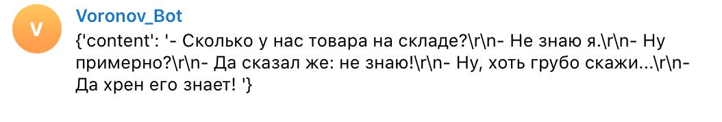 5decff9787266968130501.png