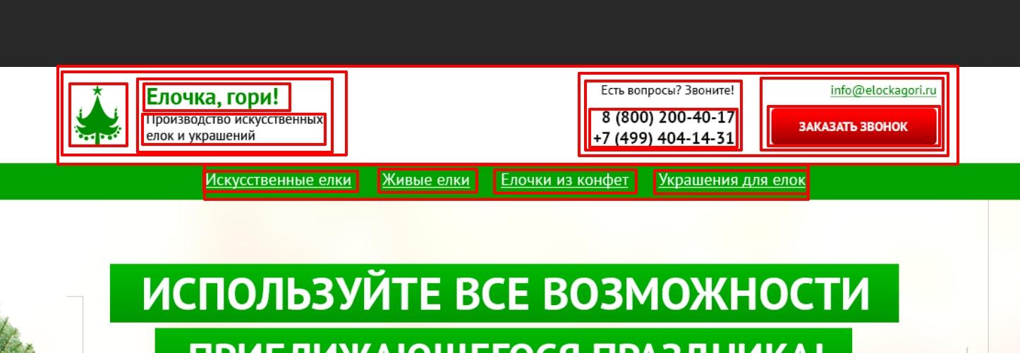 5df9433f7076c775166470.jpeg