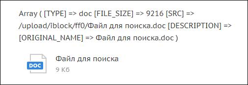 5e1de4d92c0b6737593192.png