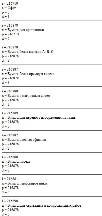 5e297ca3a7661257809652.jpeg