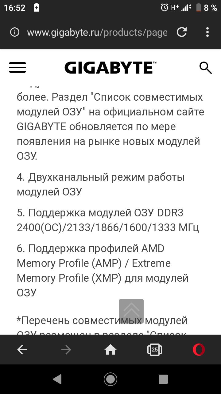 5e2da74299762555669045.png
