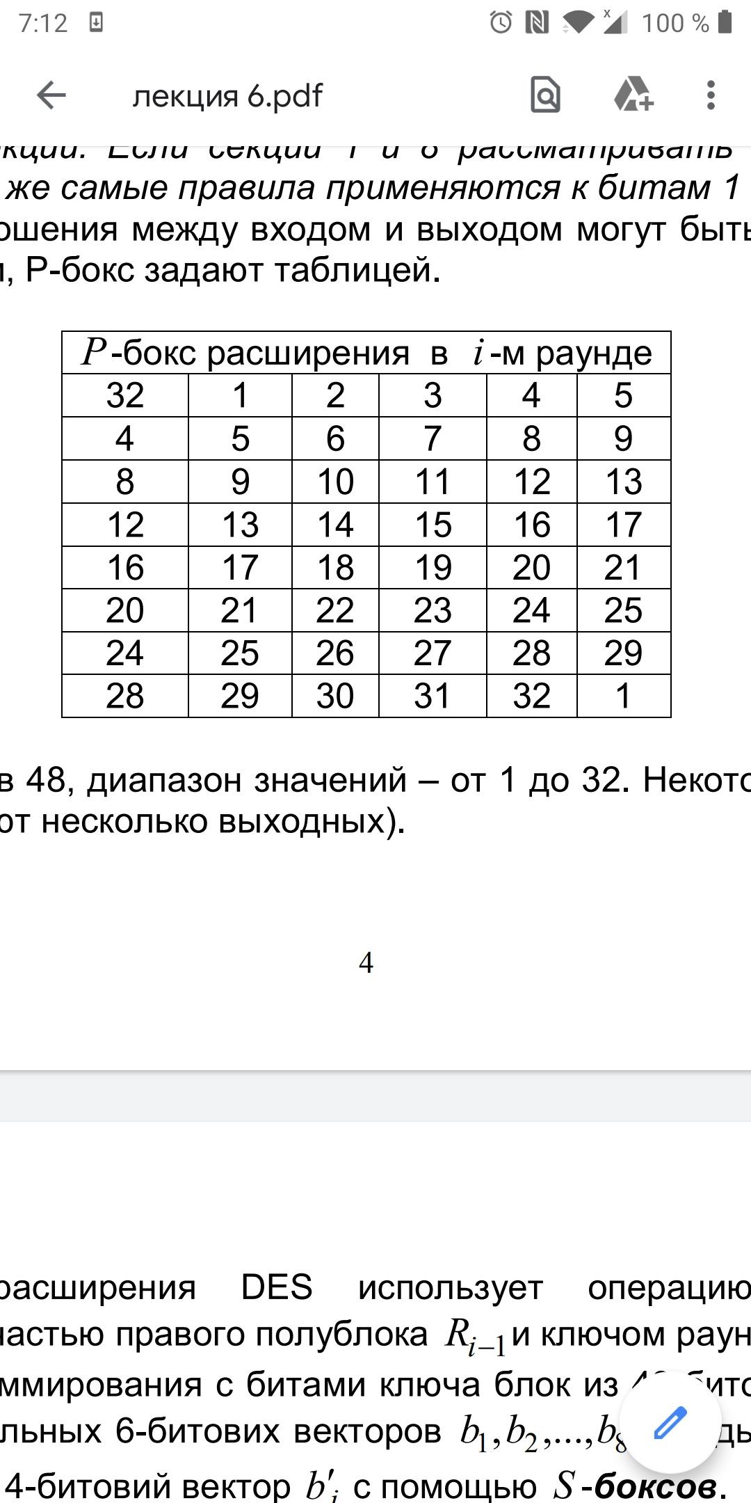 5e3b9232d8b73237304571.jpeg