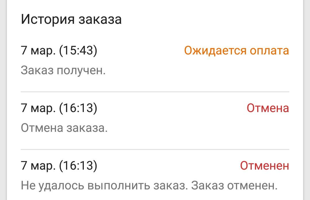 5e63be142c5ea263812826.jpeg