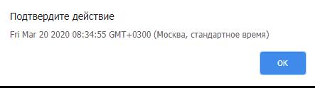5e746434c5b22939360698.png