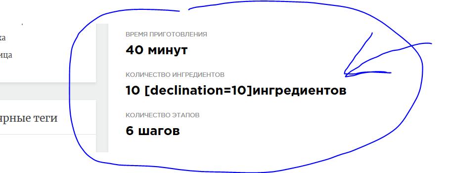 5e7596b375a20049161809.png