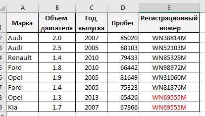5e7b5d42650a8292819518.png