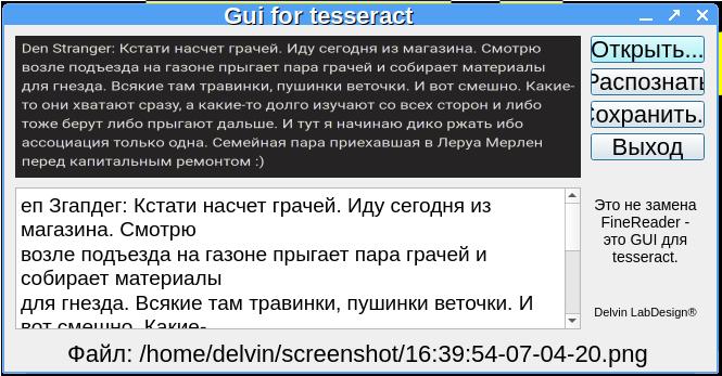 5e8c4a954fd38632050017.png