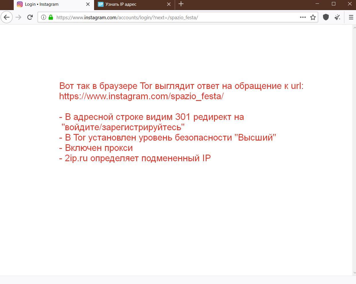 Попал тор браузер гирда список сайтов для tor browser гирда