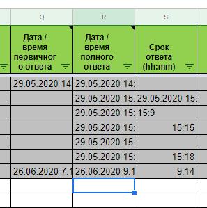 5ef5b8667ae81012899180.png