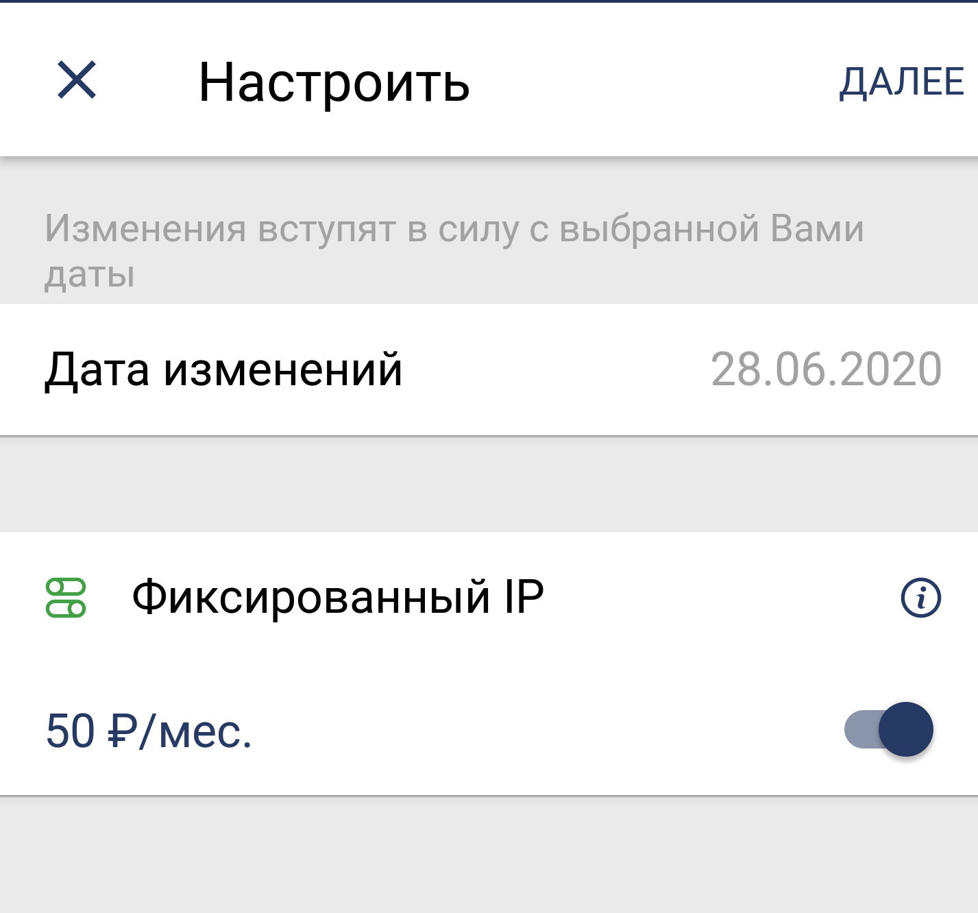 5ef8b8fb5022a182774419.png