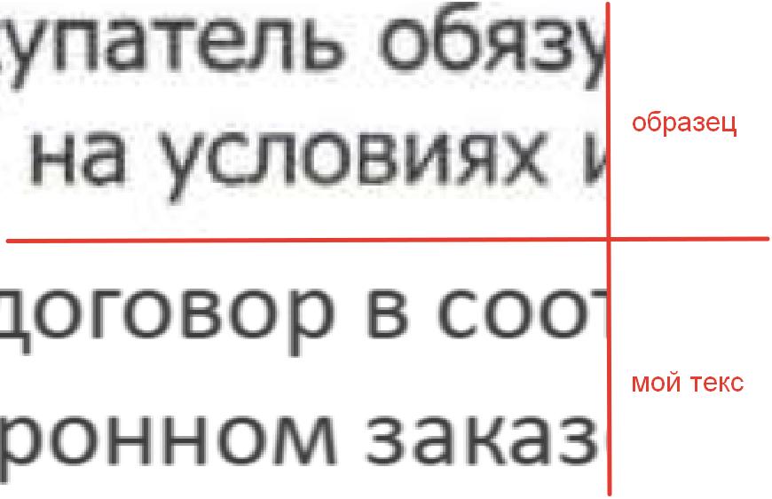 5efb20b9876b2075326864.png