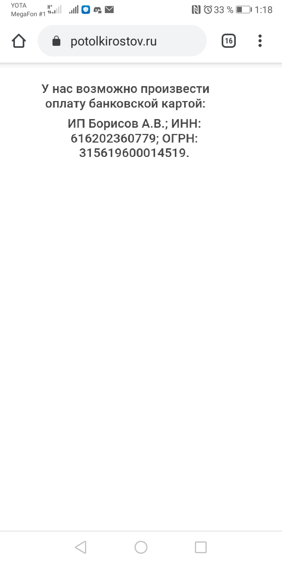 5efd0cae3fc60495501140.jpeg