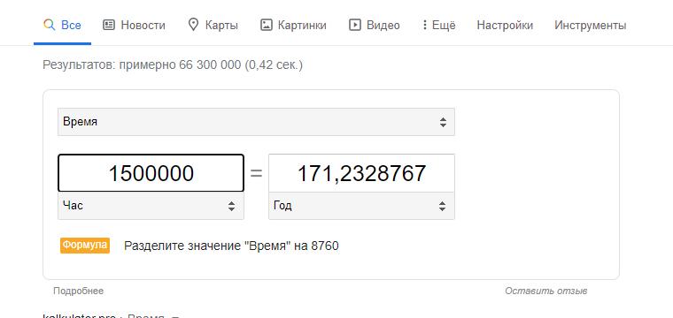 5f044b753dcec184849989.png