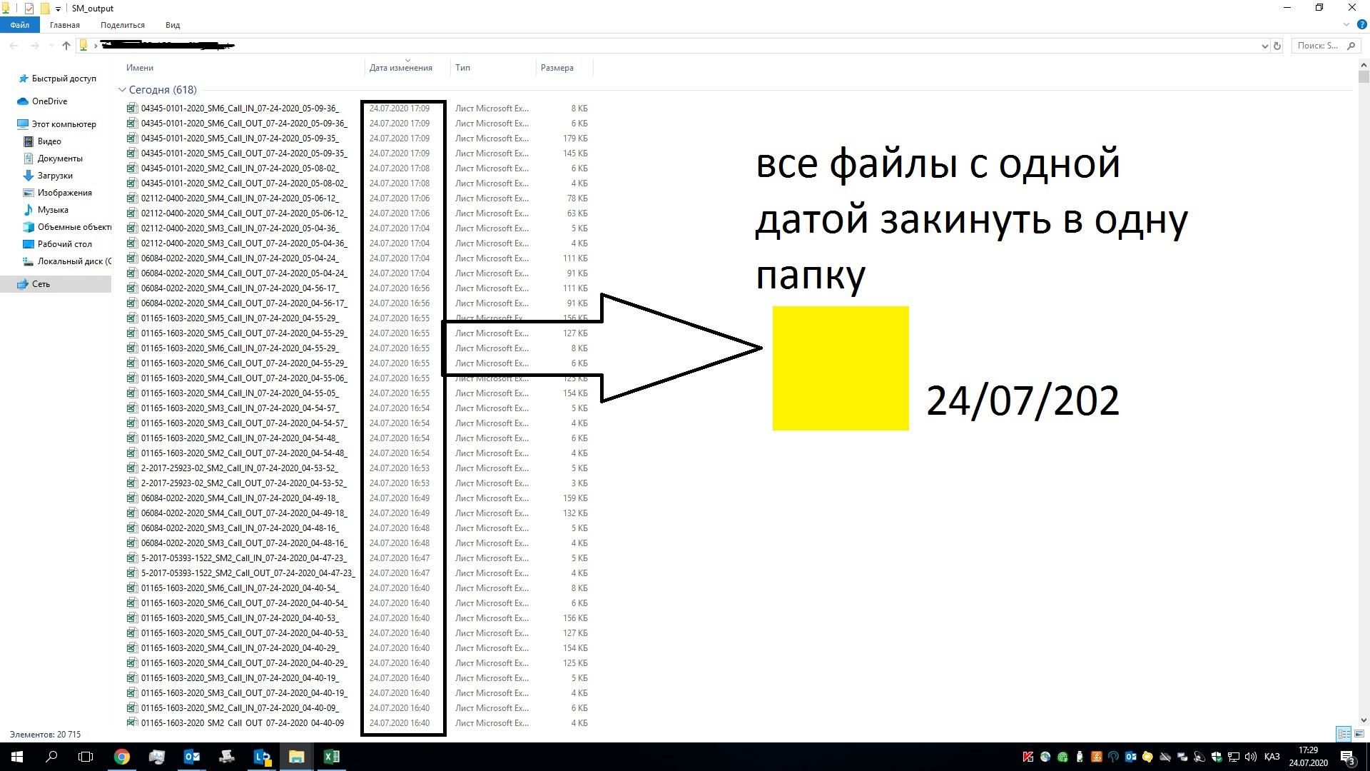 5f1ac85e43a07871999727.jpeg