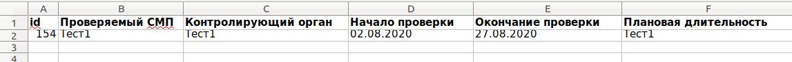 5f26cacfa9f25491944233.png