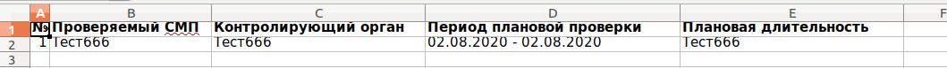 5f2710c14baa5551548549.png
