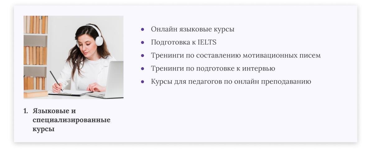 5f2a22e9496ab233416700.png