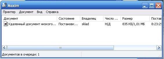 5f2bb2ddbdb7c319734426.jpeg