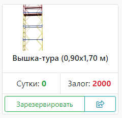 5f48fb4162e52150951398.png