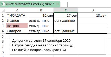 5f6360b4af043326922283.png