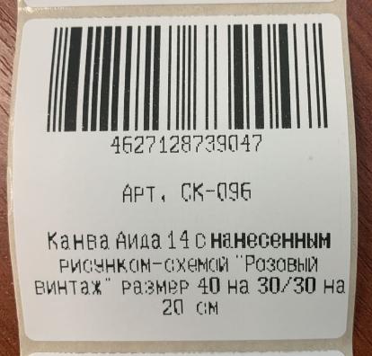 5f6b6689c86ef470819310.png