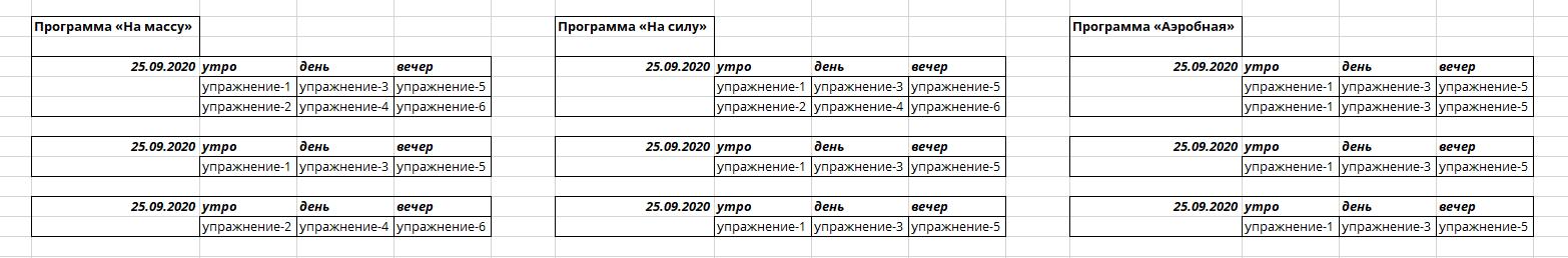 5f6c22db3048d022938504.png
