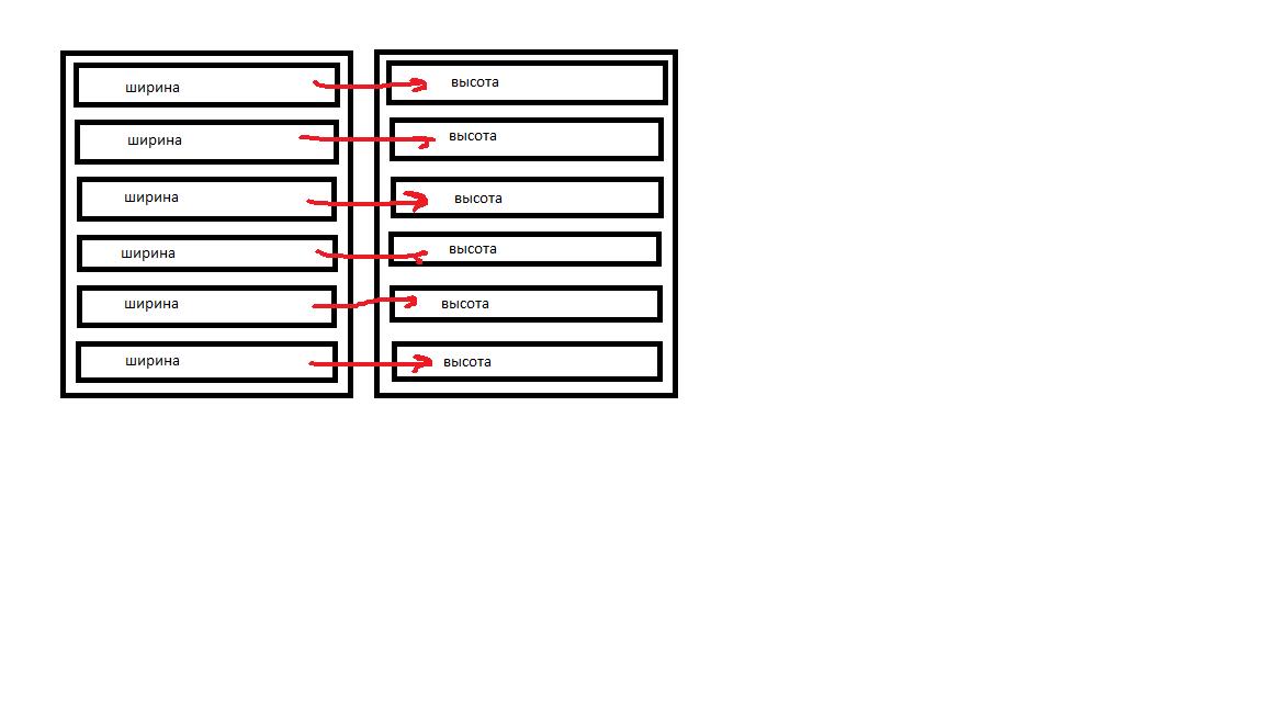 5f6c88ce8e21c669947626.png