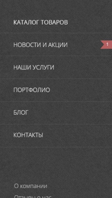 5f7a5586a3bf0771108604.jpeg