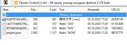 5f7b57b9c38fa935158185.jpeg