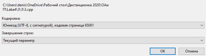 5f800d582f1c4104059908.png