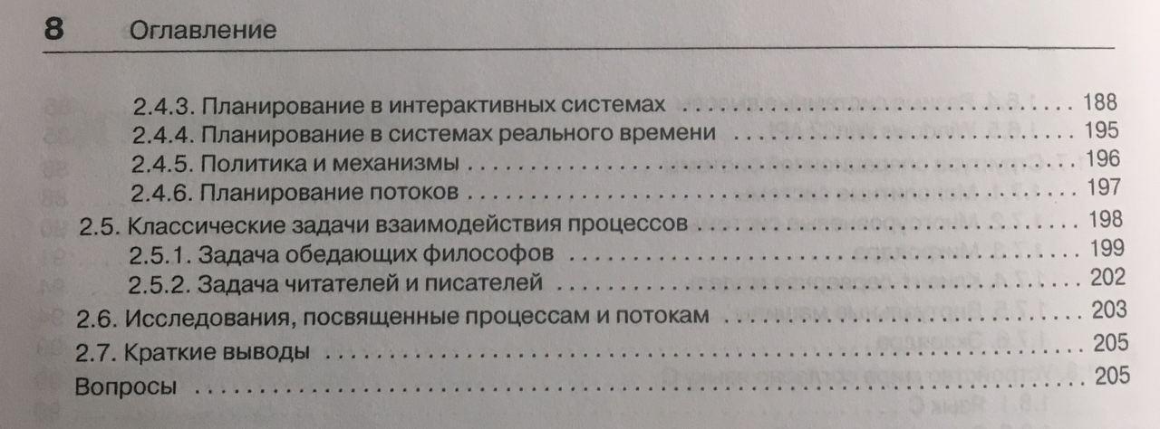 5f81c111034e7047703438.jpeg
