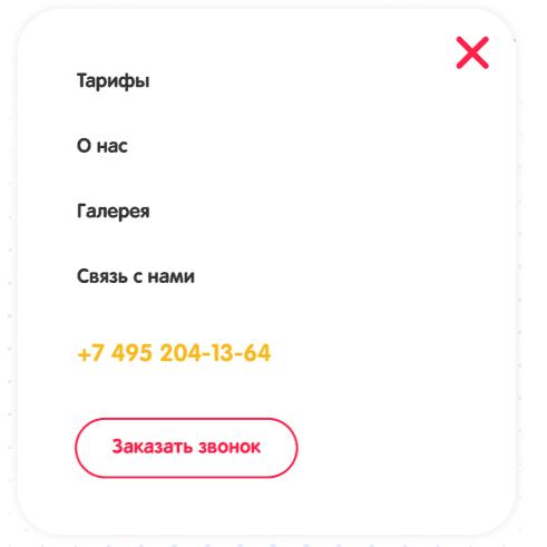 5f82cbb223d12296545629.png