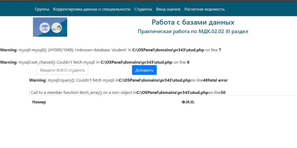 5f8d85a3ccb59970545537.jpeg