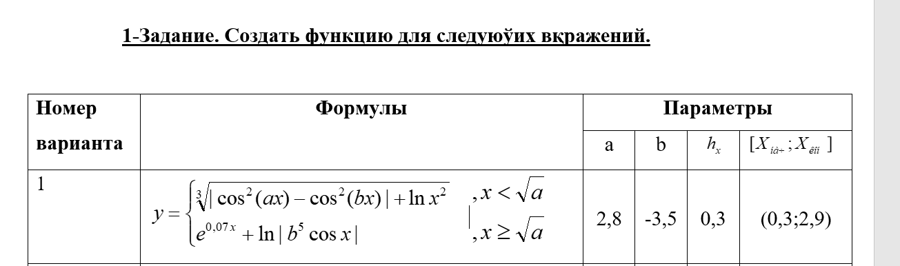 5fbcf962c48cf380185157.png