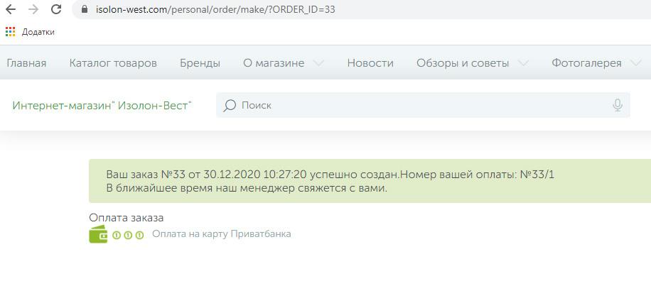 5fec41388c2c3932595667.jpeg