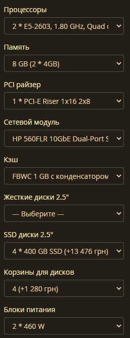 5ff55c36668f0409978423.png