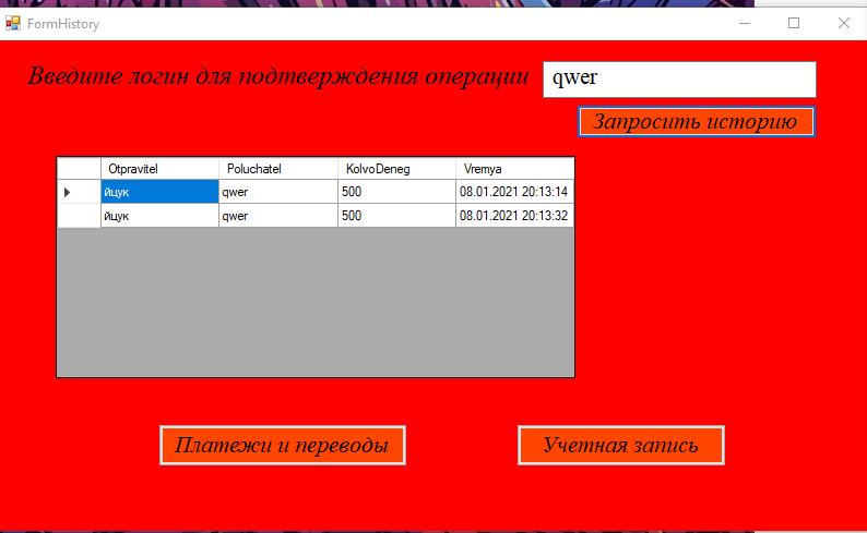5ff9b4522dbac003892222.png
