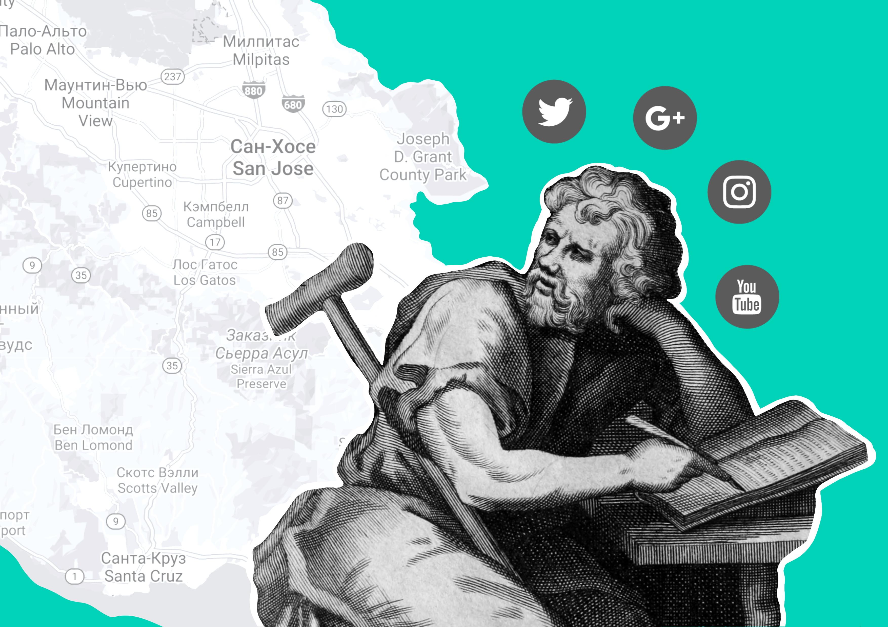 Из песочницы Стоицизм в IT почему древняя философия захватила Кремниевую долину?