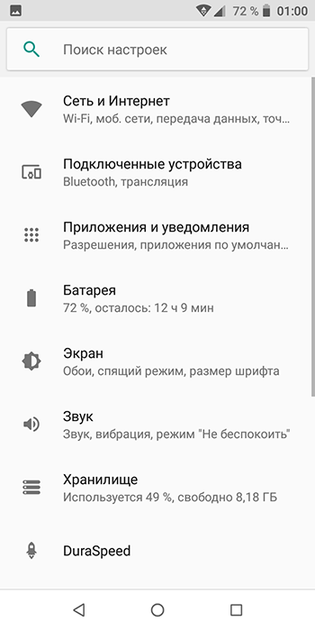 Обзор смартфона General Mobile GM8 Go: турецкий бюджетник с Android 8.1 Oreo Go Edition