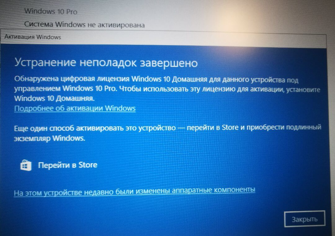 Microsoft has confirmed the presence of (mass) problems with the activation of Windows 10
