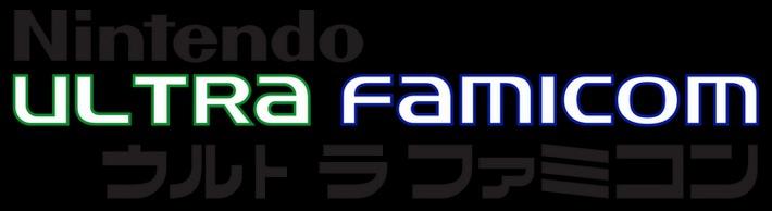 Это название в противовес Ultra 64 планировалось использовать в японском регионе