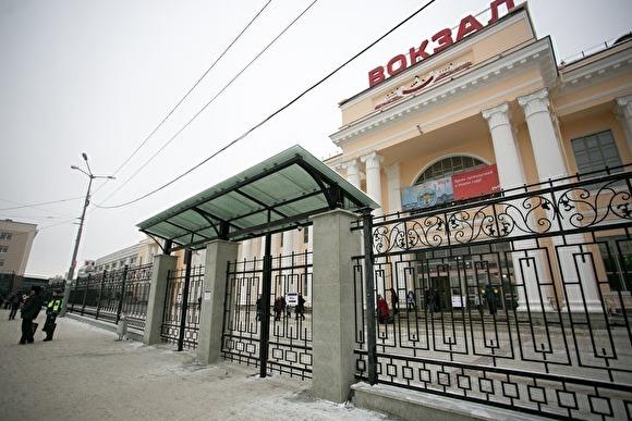 Екатеринбургский вокзал сейчас