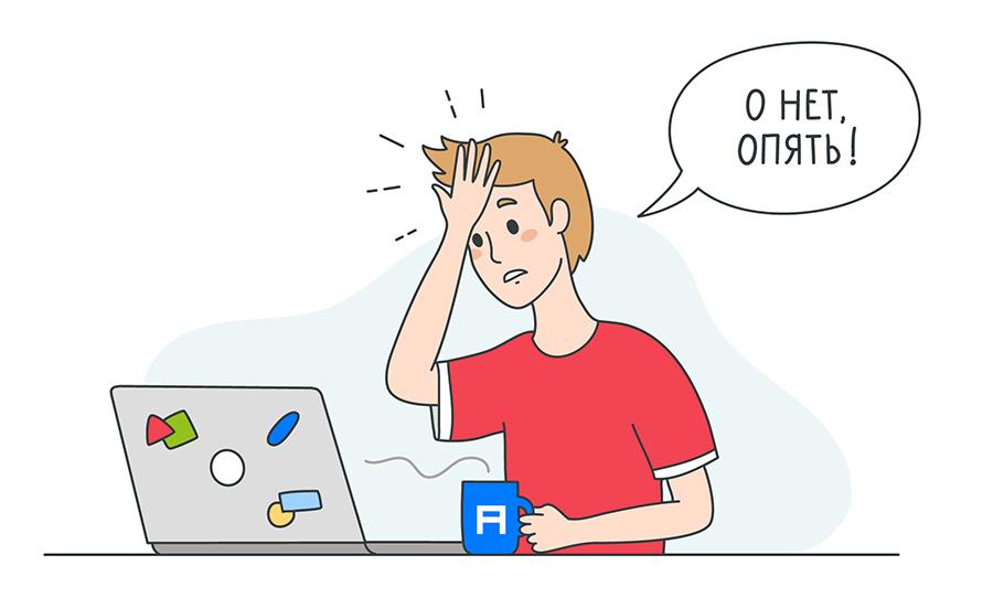 Типичные ошибки, которые разработчик допускает при обучении — и как их избежать