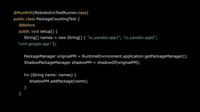 Практика написания Android-тестов. Лекция Яндекса