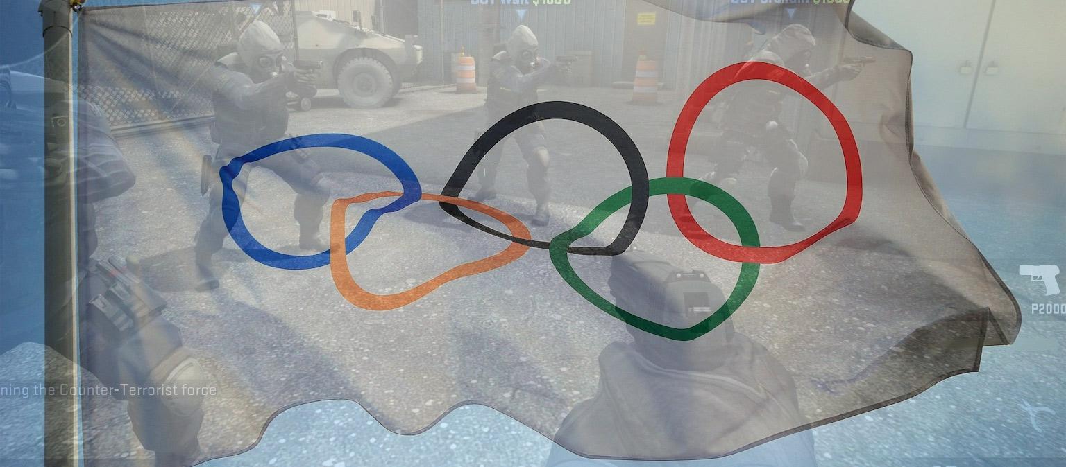 Олимпийский комитет проведёт форум по киберспорту