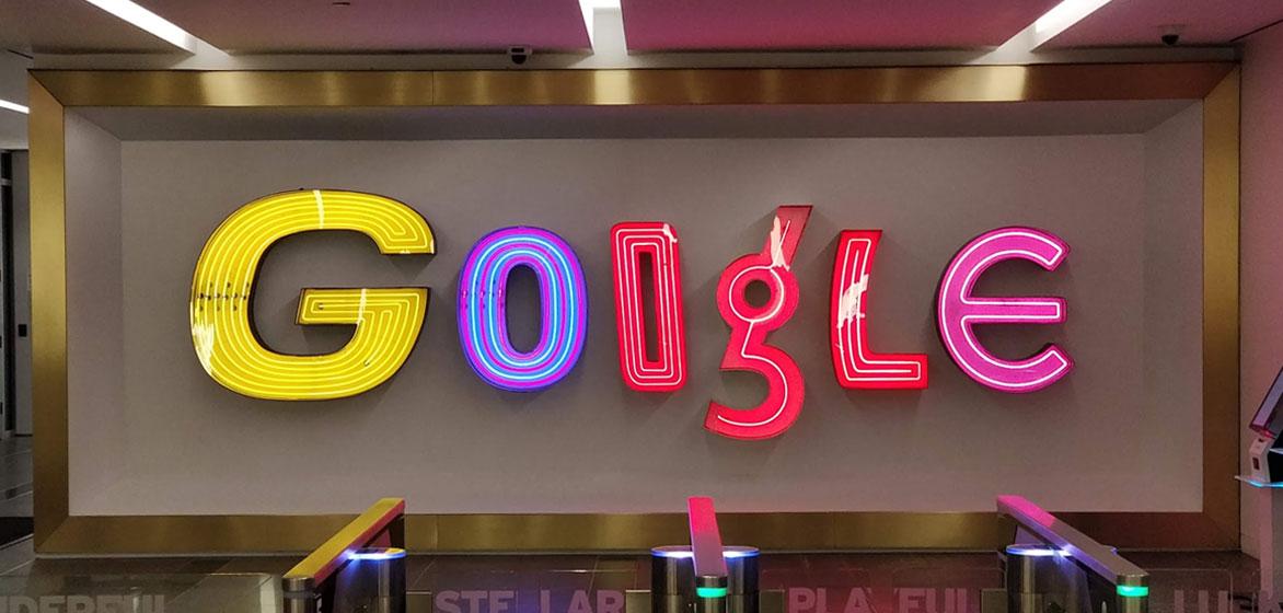 Как попасть на стажировку в Google