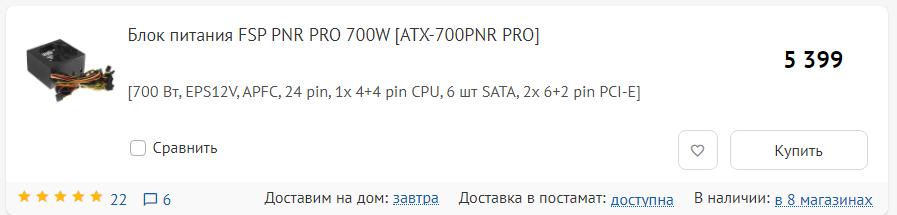 60031e0584cda670058989.png